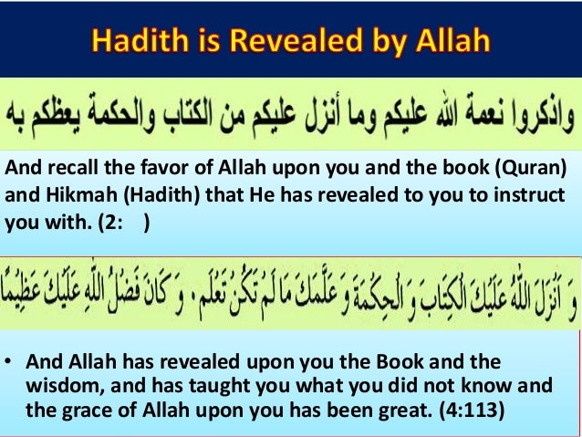 • Wisdom referred to here is something additional to the Holy Qur'an, and it has also been revealed to the Holy Prophet (S...