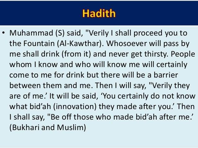 Knowledge of Hadith