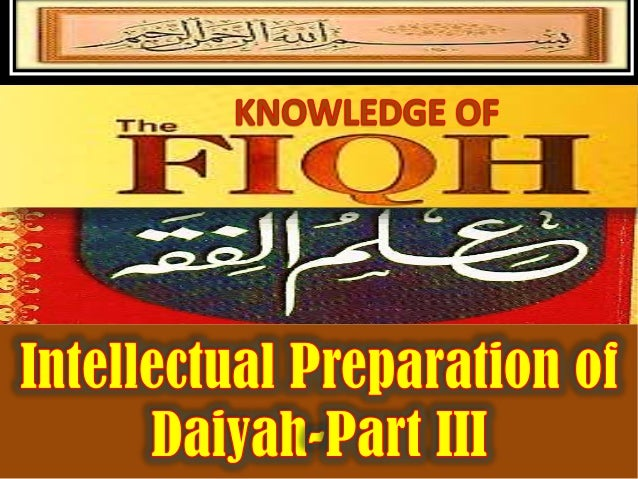 • With the knowledge of fiqh, daiyah will be able to reply to the questions related to Ahkam of Ibadaat, muamalat etc. app...