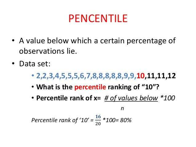 how to get the percentile in statistics
