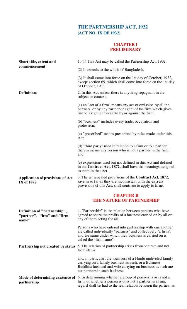Partnership 1932 indian pdf act
