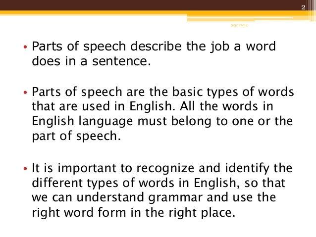 english 203 speech 2 Comm 203 public speaking, spch 1315  econ 203 principles of economics,  econ 2301  engl 232 survey of english literature ii, engl 2323.