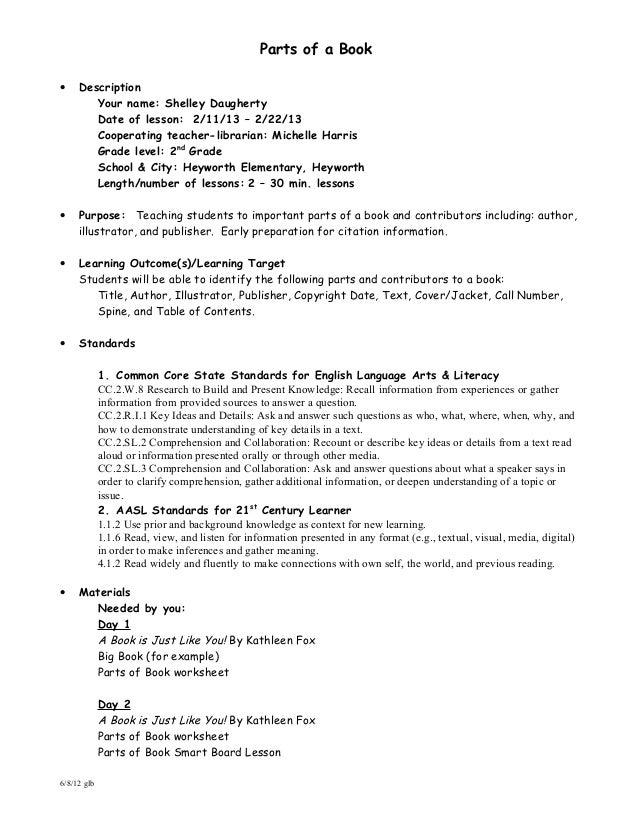 7 Times Table Worksheet Templates | Kiddo Shelter