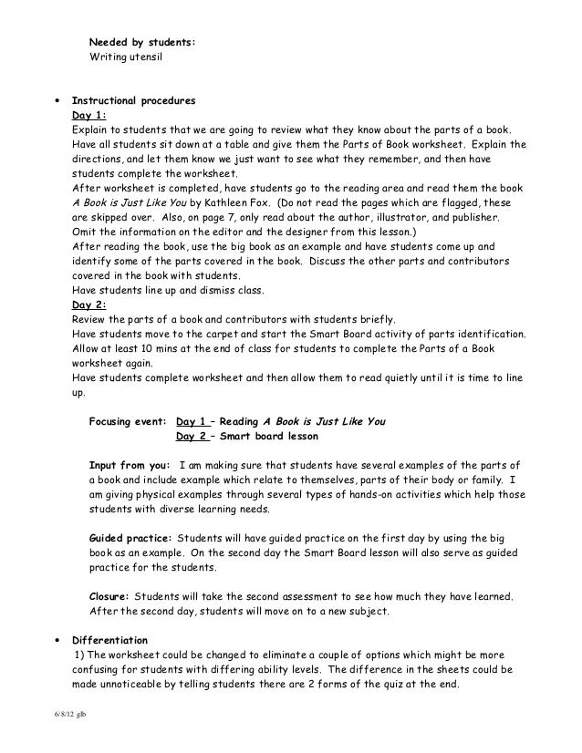 Parts of a book lesson 2nd – Parts of a Book Worksheet