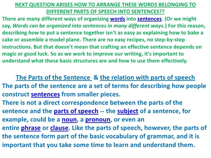 pdf parts of a sentence