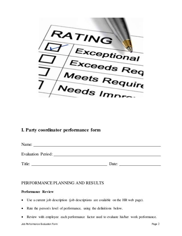 Party coordinator performance appraisal
