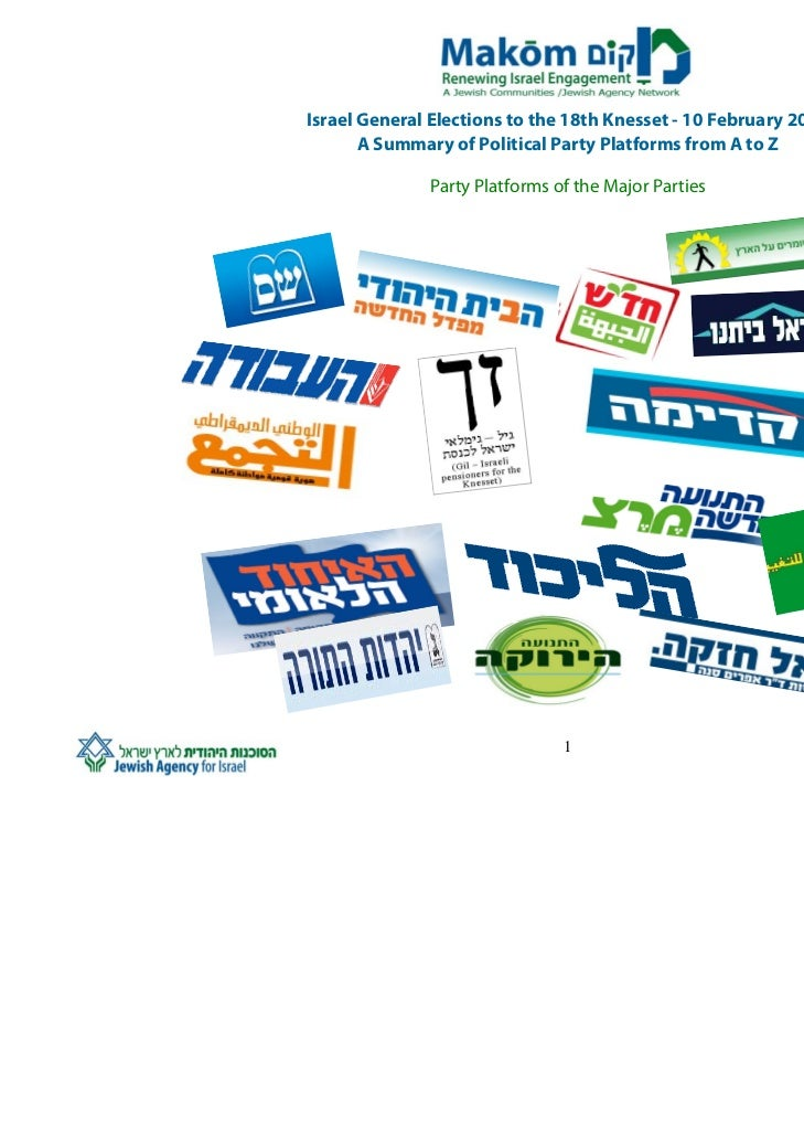 Israel General Elections to the 18th Knesset - 10 February 2009       A Summary of Political Party Platforms from A to Z  ...