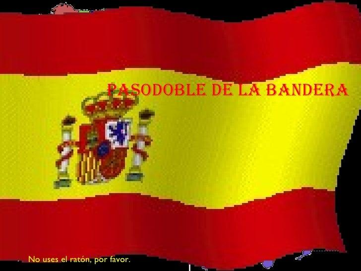 Испания гифка, как