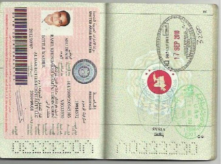 Passport5