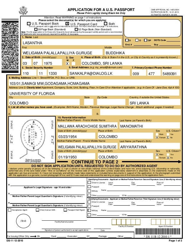 Passport Renewal Form Sample Adult Passport Renewal Application