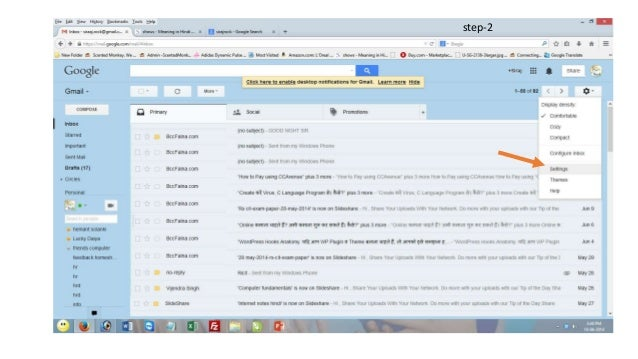 how to change name gmail 2
