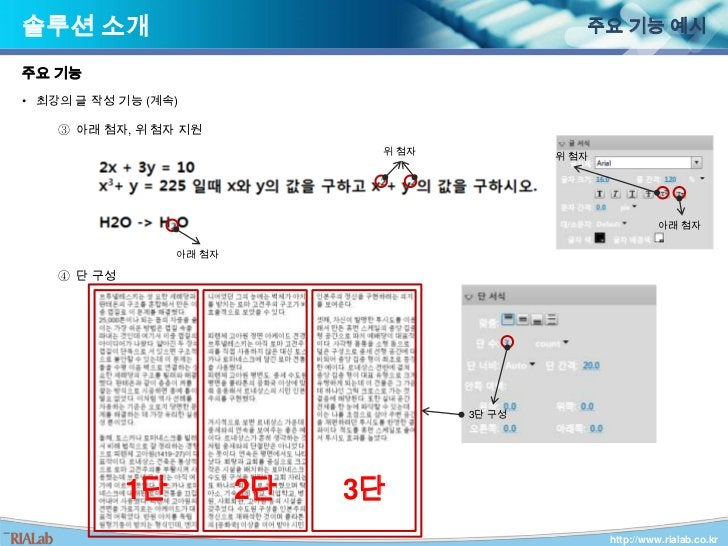 GS Caltex KMS 에디터 / NSN Korea 포트폴리오 저작도구
