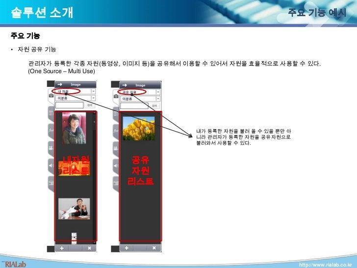 GS Caltex KMS 에디터 / NSN Korea 포트폴리오 저작도구</li></ul>동영상 Player<br />