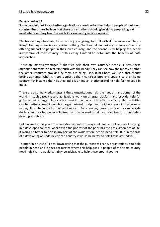 Essays on respect e marketing master thesis
