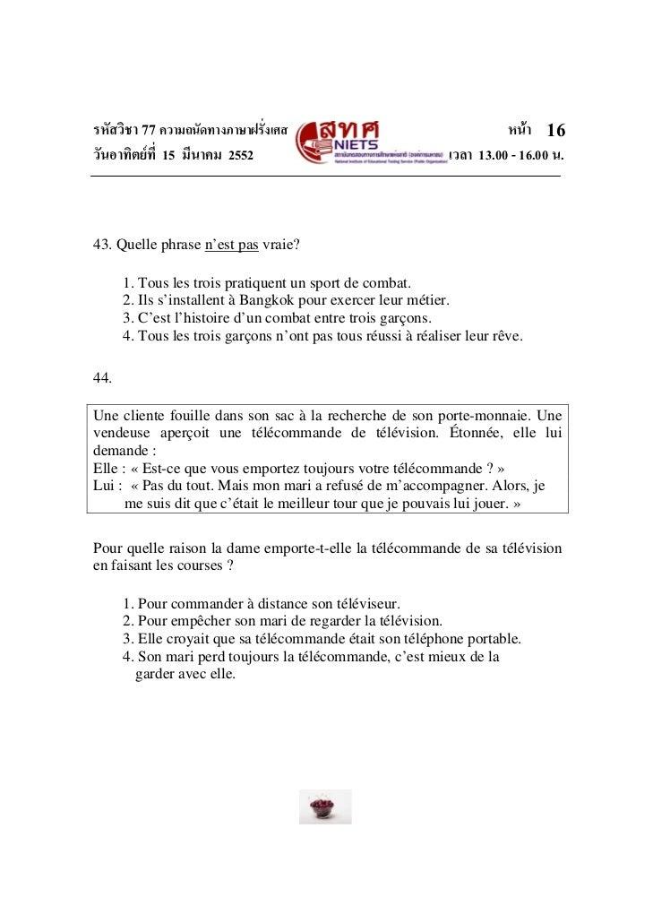 รหัสวิชา 77 ความถนัดทางภาษาฝรั่งเศส                                     หนา 16วันอาทิตยที่ 15 มีนาคม 2552               ...