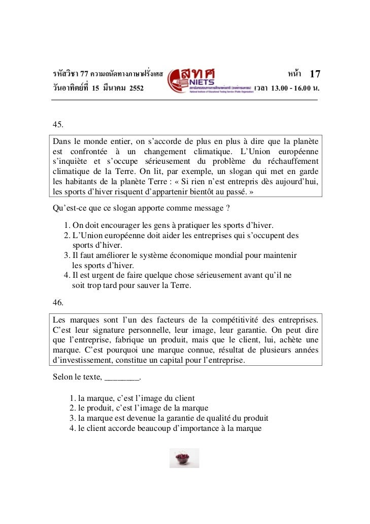 รหัสวิชา 77 ความถนัดทางภาษาฝรั่งเศส                                   หนา 17วันอาทิตยที่ 15 มีนาคม 2552                 ...