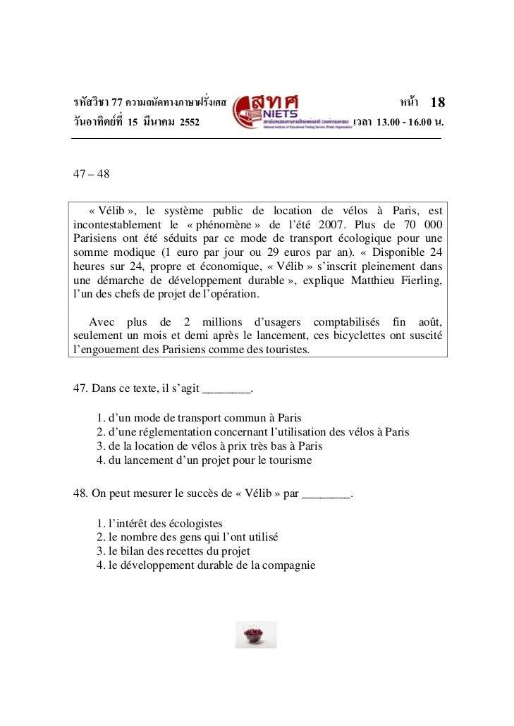 รหัสวิชา 77 ความถนัดทางภาษาฝรั่งเศส                                  หนา 18วันอาทิตยที่ 15 มีนาคม 2552                  ...