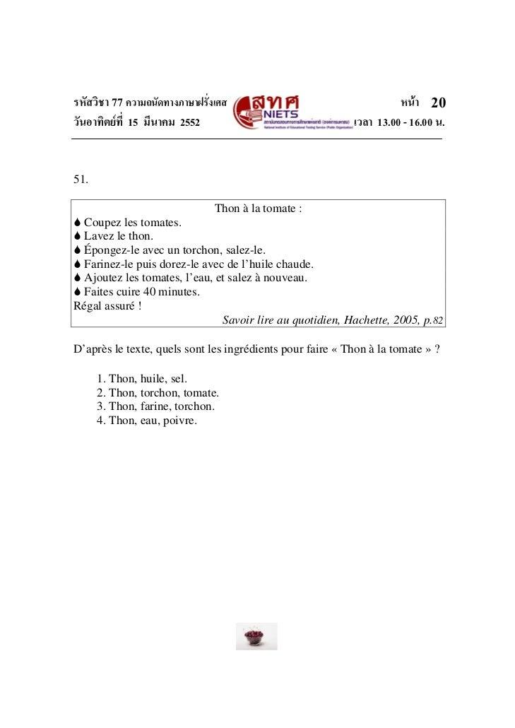 รหัสวิชา 77 ความถนัดทางภาษาฝรั่งเศส                                  หนา 20วันอาทิตยที่ 15 มีนาคม 2552                  ...