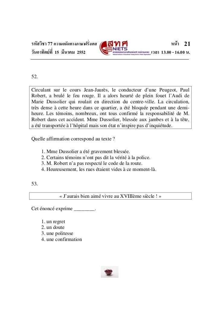 รหัสวิชา 77 ความถนัดทางภาษาฝรั่งเศส                                  หนา 21วันอาทิตยที่ 15 มีนาคม 2552                  ...