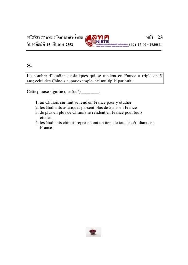 รหัสวิชา 77 ความถนัดทางภาษาฝรั่งเศส                                    หนา 23วันอาทิตยที่ 15 มีนาคม 2552                ...