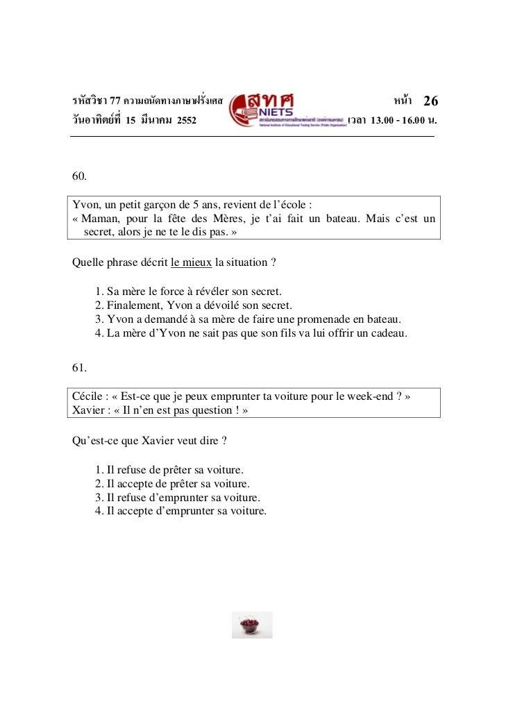 รหัสวิชา 77 ความถนัดทางภาษาฝรั่งเศส                                   หนา 26วันอาทิตยที่ 15 มีนาคม 2552                 ...