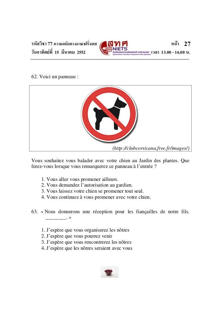 รหัสวิชา 77 ความถนัดทางภาษาฝรั่งเศส                                  หนา 27วันอาทิตยที่ 15 มีนาคม 2552                  ...