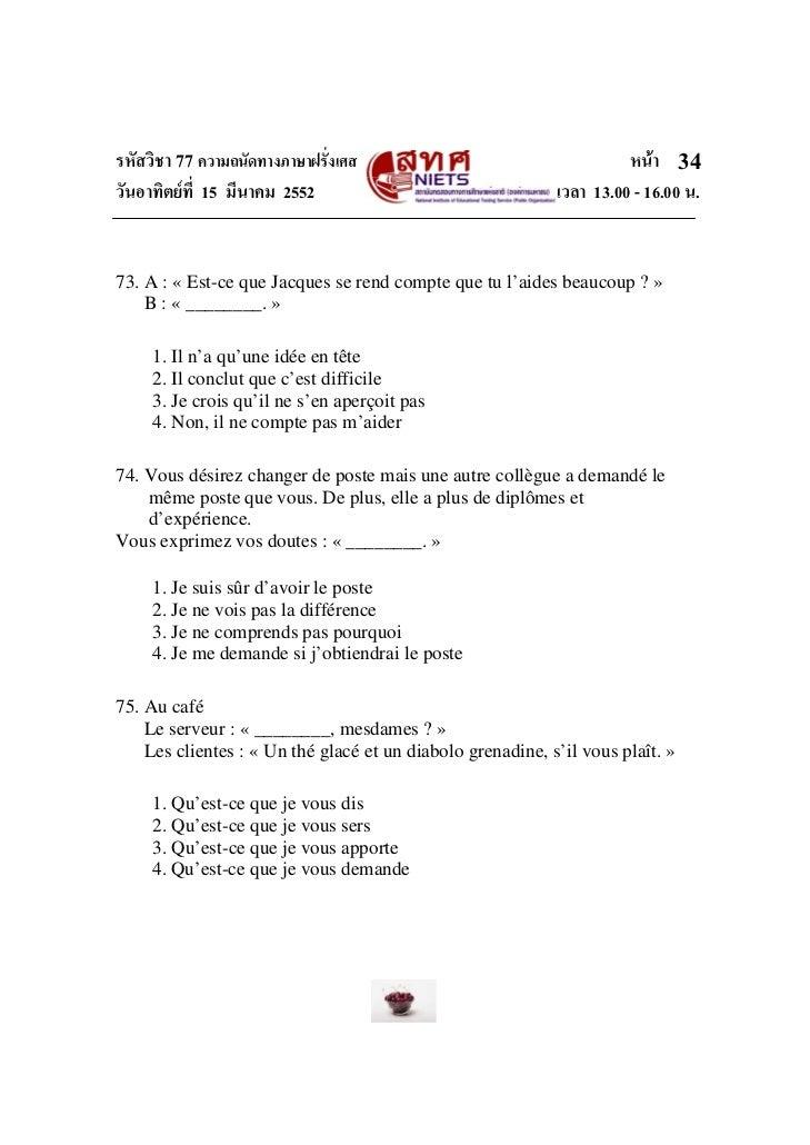 รหัสวิชา 77 ความถนัดทางภาษาฝรั่งเศส                                   หนา 34วันอาทิตยที่ 15 มีนาคม 2552                 ...