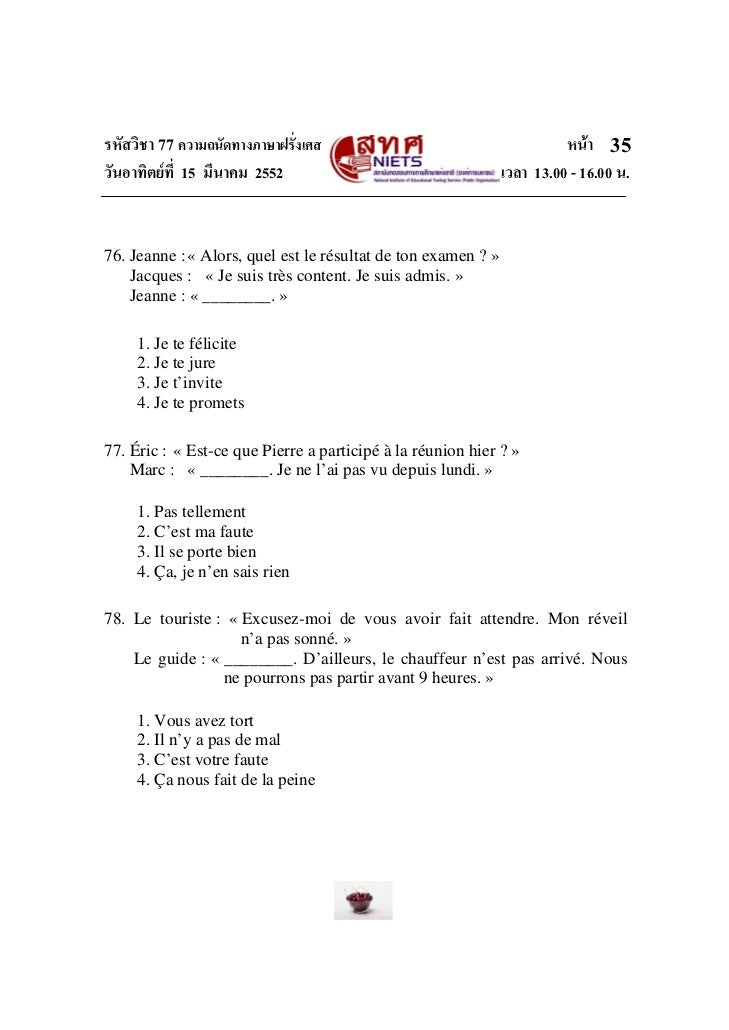 รหัสวิชา 77 ความถนัดทางภาษาฝรั่งเศส                                      หนา 35วันอาทิตยที่ 15 มีนาคม 2552              ...