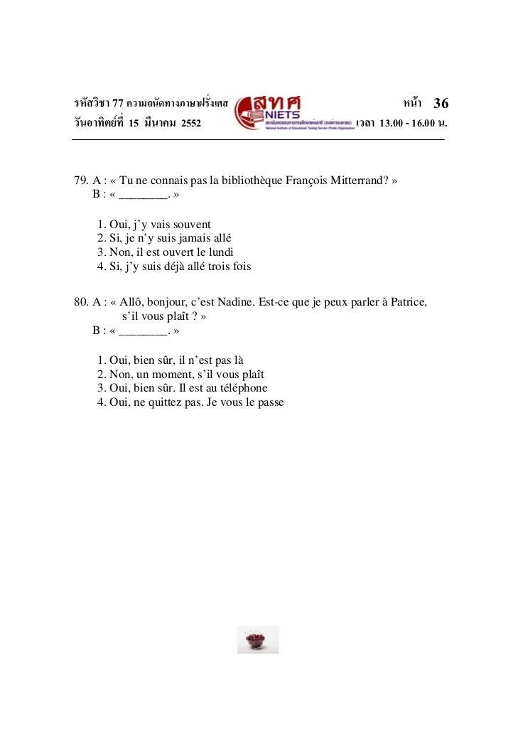 รหัสวิชา 77 ความถนัดทางภาษาฝรั่งเศส                                  หนา 36วันอาทิตยที่ 15 มีนาคม 2552                  ...