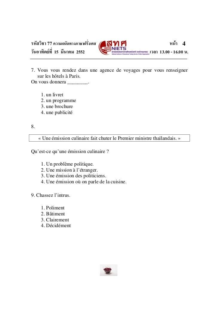 รหัสวิชา 77 ความถนัดทางภาษาฝรั่งเศส                                   หนา 4วันอาทิตยที่ 15 มีนาคม 2552                  ...