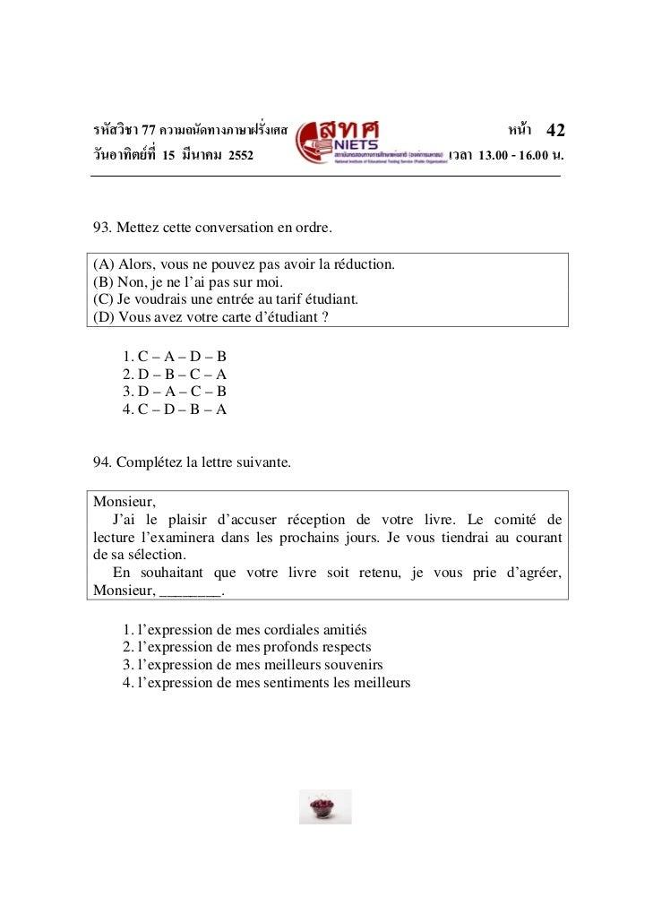 รหัสวิชา 77 ความถนัดทางภาษาฝรั่งเศส                              หนา 42วันอาทิตยที่ 15 มีนาคม 2552                      ...