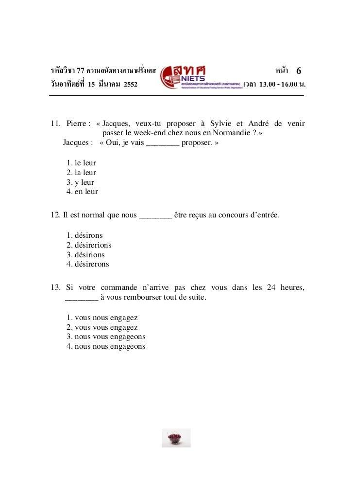 รหัสวิชา 77 ความถนัดทางภาษาฝรั่งเศส                                หนา 6วันอาทิตยที่ 15 มีนาคม 2552                     ...