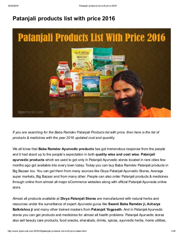 18/03/2016 Patanjaliproductslistwithprice2016 http://www.tipsmonk.com/2016/03/patanjaliproductslistwithpricelate...