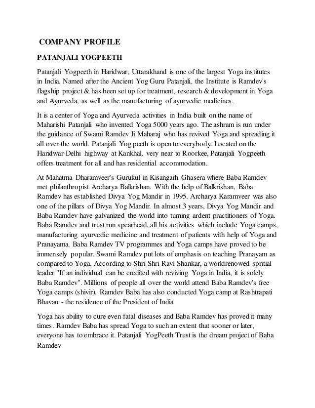 Patanjali report