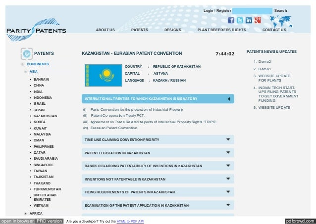 Login / Register  ABOUT US  PATENTS  PATENTS  DESIGNS  PLANT BREEDERS RIGHTS  KAZAKHSTAN - EURASIAN PATENT CONVENTION  7:4...