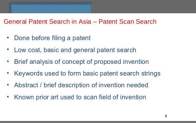 Baidu Patents - Wikipedia
