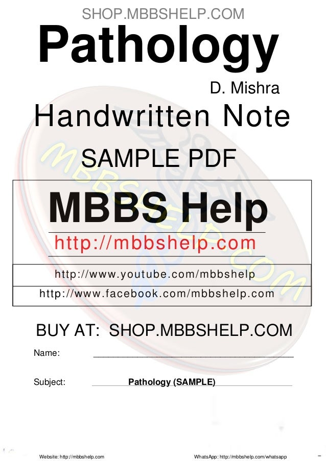 MBBS Help http://mbbshelp.com http://www.youtube.com/mbbshelp http://www.facebook.com/mbbshelp.com Name: _________________...