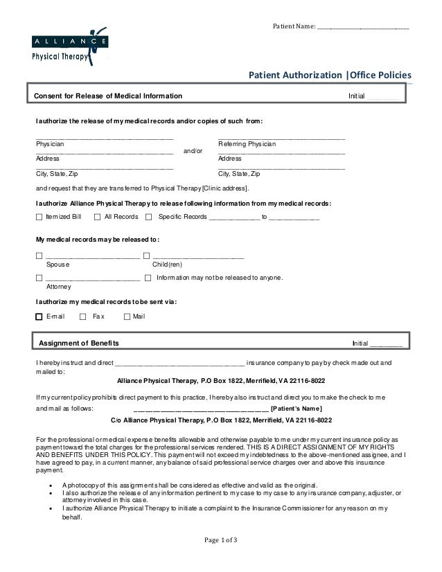 Patient Consent Form  Alliance Physical Therapy