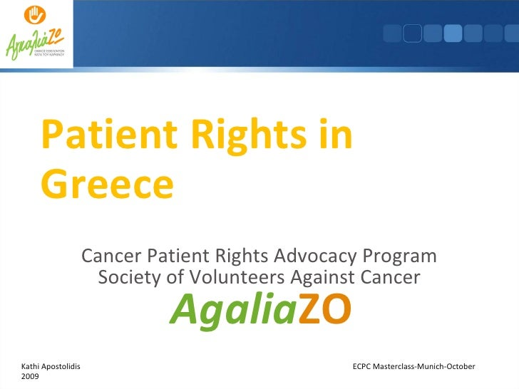 Patient Rights in Greece Cancer Patient Rights Advocacy Program Society of Volunteers Against Cancer Agalia ZO Kathi Apost...
