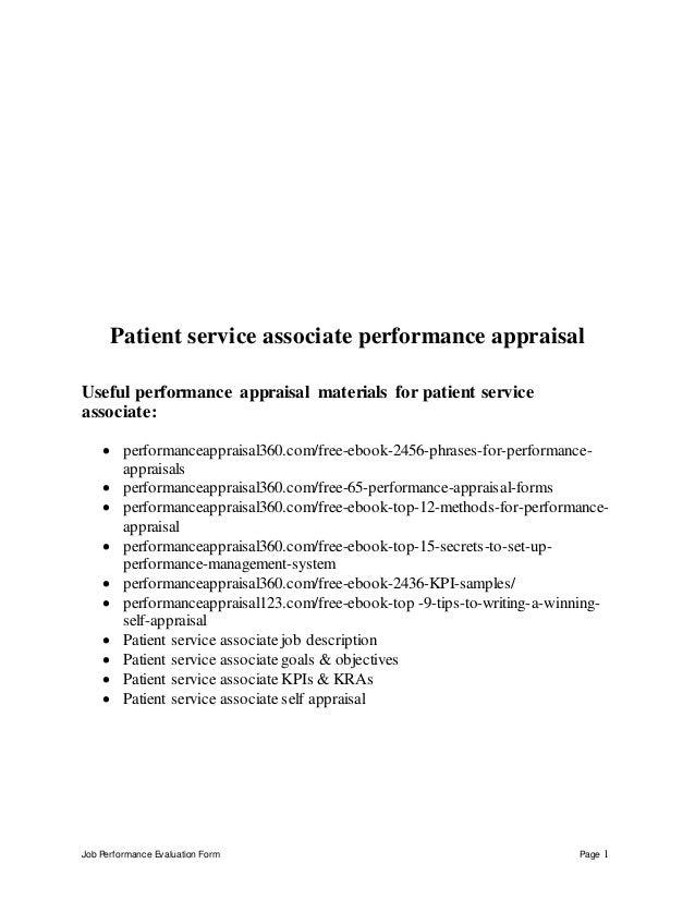 job performance evaluation form page 1 patient service associate performance appraisal useful performance appraisal materi patient service associate