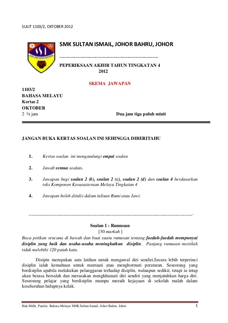 Skema Jawapan Peperiksaan Akhir Tahun Tingkatan 4 Bahasa Melayu 2 S