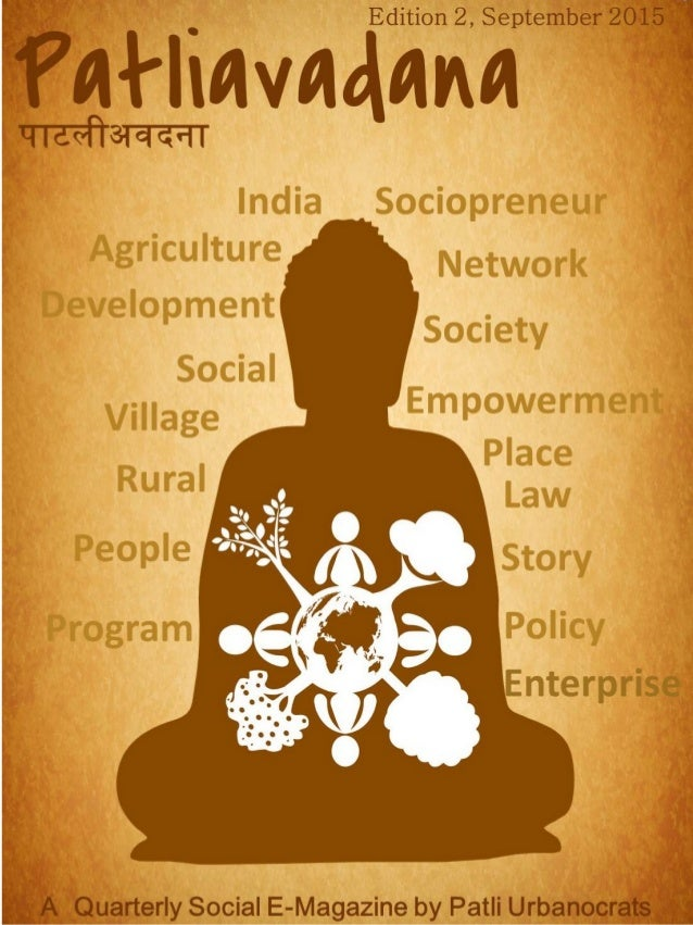 Patliavadana (पाटलीअवदना) 2nd Edition, September 2015 A Quarterly E-Magazine on Social Issues by Patli Urbanocrats (Trust)...
