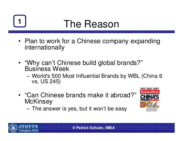 marketing strategies for enterprise branding of tesco china marketing essay Today, professional business translation has a key role in the trading of goods   marketing translation and transcreation help brands to communicate  tesco,  having conquered much of the world already, opened its first chinese  at the  heart of its advertising strategy in china was the desire to connect.