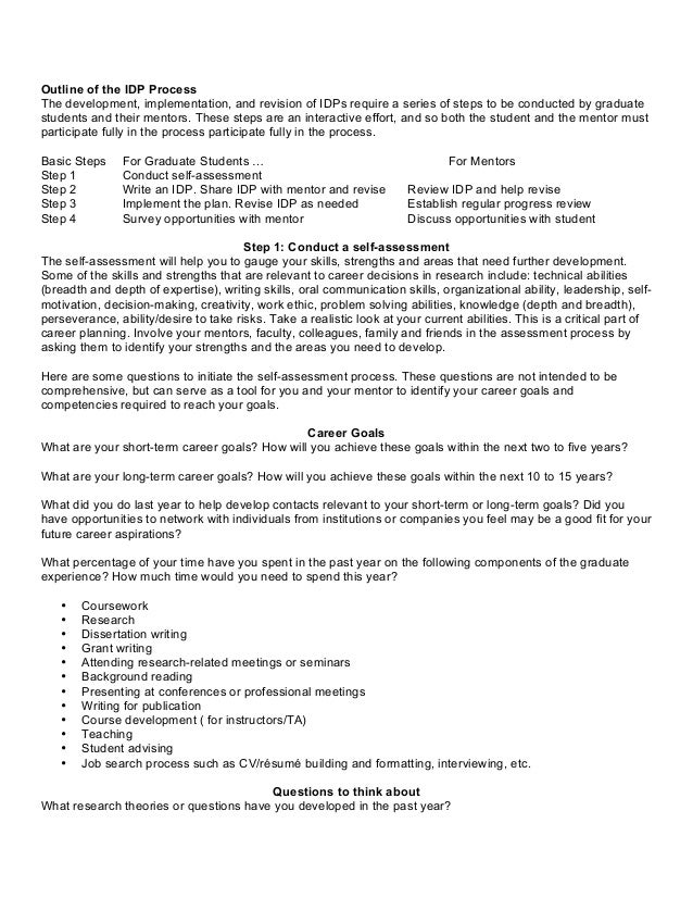 short term and long term career goals examples