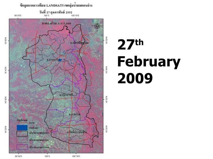 27 th  February 2009