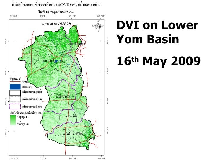 DVI on Lower Yom Basin 16 th  May 2009