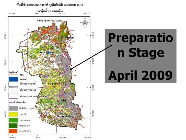 Preparation Stage April 2009