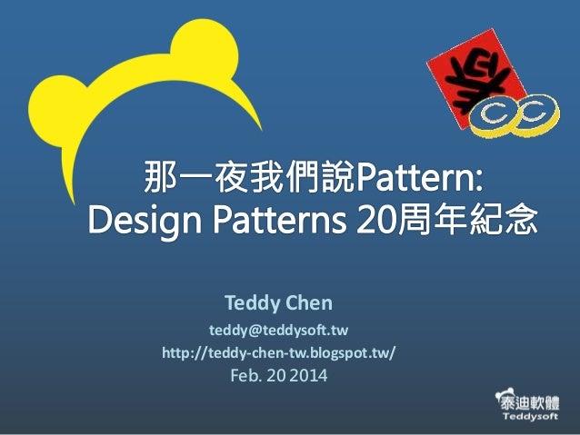 Teddy Chen teddy@teddysoft.tw http://teddy-chen-tw.blogspot.tw/ Feb. 20 2014