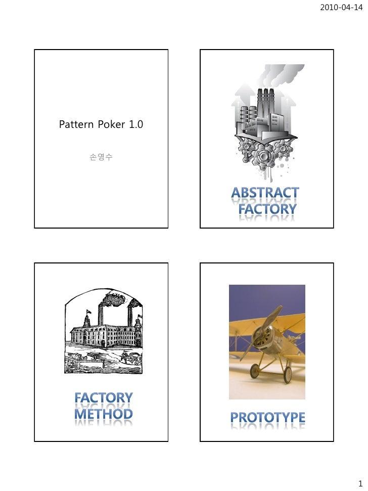 2010-04-14     Pattern Poker 1.0        손영수                                 1