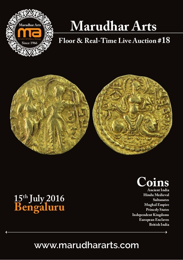 MarudharArts Coins Auction18 - Sell Old Indian Coins